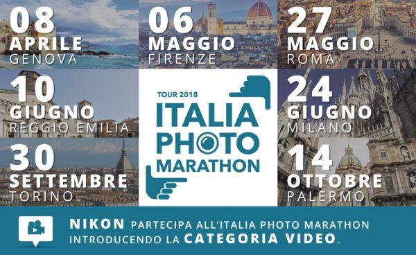 Nikon-ItaliaPhotoMarathon